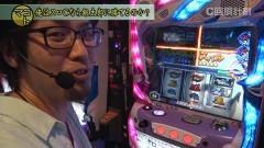 #97 スロじぇくとC/ハナビ通/Reゼロ/スロ冬ソナ/凱旋/動画