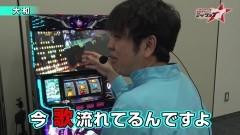 #64 ミッション7/まどマギ叛逆/動画