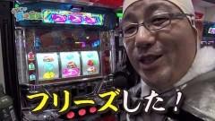 #84 貧乏家族/番長3/星矢Sp/海JAPAN2太鼓の達人/沖ドキ!/動画