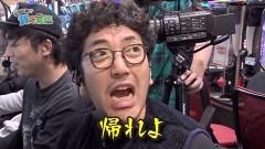 #98 貧乏家族/凱旋/慶次2漆黒/Re:ゼロ/動画