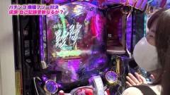 #333 ツキとスッポンぽん/逆シャア/ウルトラ6兄弟/動画