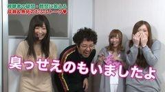 #86 ツキとスッポンぽん/ガールズ&パンツァー/動画