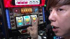 #74 シン太郎/ハナビ/動画