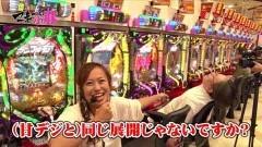 #2 マネ小豚予選/シンフォギア/シンフォギアL/ビッグドリーム4/動画