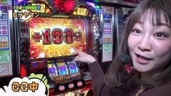 #7 RSゴーゴゴー/新・必殺仕置人/北斗7/ハーデス/動画