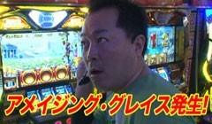 #75 黄昏☆びんびん物語�「EVANGELION」/動画