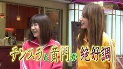 #28 満天アゲ×2/蒼天天帰/ちゃま漫遊/巨人情熱/動画