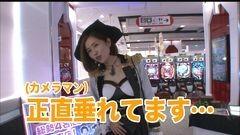 #23 船長タック4th/凱旋/北斗修羅/沖縄4/動画