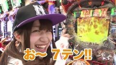 #3 TryToYou/ポセイドン/真・北斗無双/ビッグドリーム甘/動画