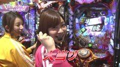 #42 満天アゲ×2/北斗の拳7/シティーハンター〜XYZ 心の叫び〜/動画