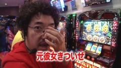 #207 黄昏☆びんびん物語/ハーデス/HEY!鏡/凱旋/動画