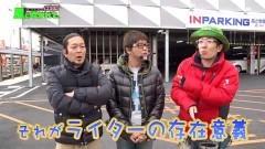 #86 あるていど風/P沼/CR緋弾のアリアAA /動画