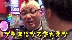 #46 貧乏家族/ハーデス/AKB48-3/ダンまち/動画
