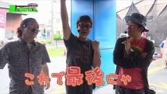 #114 あるていど風/P白魔女学園/やじきた/月下雷鳴/動画