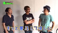 #120 あるていど風/ハーデス/北斗無双 甘/シンフォギア/動画