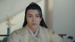 新・白蛇伝〜千年一度の恋〜 #4 約束の宝珠/動画