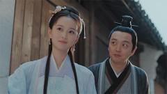 新・白蛇伝〜千年一度の恋〜 #18 端午の憂い/動画