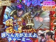 #155 ヤングのノリ打ちでポンCR花の慶次 焔/動画