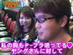 【配信限定】ヤングのNETでポン!遠山の金さん/プロポーズ大作戦 /動画