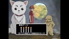第130話 猫好きと犬好きは相容れない/動画