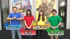 #1 55奪取/凱旋/まどマギ/ハーデス/バジ絆/動画