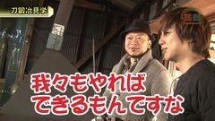#407 嵐・梅屋のスロッターズ☆ジャーニー/熊本県★後編/動画