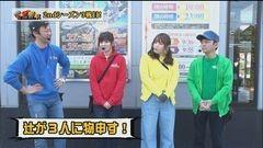 #13 55奪取/ポセイドン/ヱヴァ勝利/みんなで楽シーサー/動画