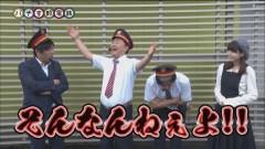 #25 パチ電/凱旋/盗忍!剛衛門/動画