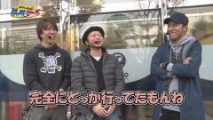 #18 ゲッツゴー/ハーデス/北斗 新伝説創造/ハナビ/動画