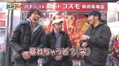 #24 ゲッツゴー/番長3/エウレカAO/ブラクラ3/動画