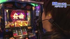 #515 嵐・梅屋のスロッターズ☆ジャーニー/滋賀県★前編/動画