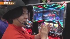 #62 ミッション7/パチスロ 鉄拳4/動画