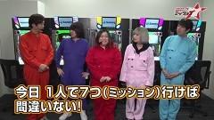 #68 ミッション7/パチスロ 交響詩篇エウレカセブン3/動画