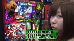 #77 旬速/マジカルハロウィン5/動画