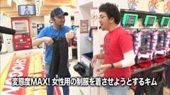 #150 黄昏☆びんびん物語/パトラッシュJ/凱旋/アベンジャーズ/DOT/動画