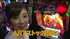 #93 旬速/ぱちスロ テラフォーマーズ/動画