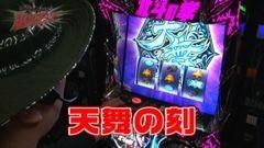 #7 遊びに行こう/無双/不二子におまかせ/北斗修羅/エキサイトジャック/動画