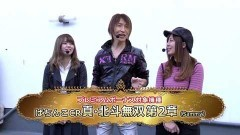 #2 パチマガ超6/ドラムゴルゴ/おそ松さん/北斗無双2/動画