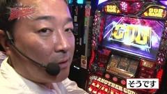 #576 遊びに行こう/不二子A/リノ/ハーデス/星矢海皇/ニューパルSPII/動画