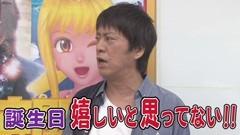 #57 ガケっぱち!!ヒラヤマン/橋本武志(烏龍パーク)ほか/動画