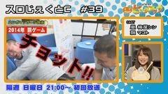 白河雪菜のパチテレ!チャンネルガイドVOL35/動画