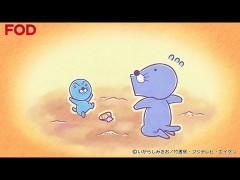 #224 ぼのちゃん〜イヤイヤなの?/動画