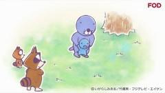 #248 ぼのちゃん〜アライグマちゃん2/動画
