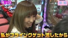 #2 旅×娘。/CRぱちんこAKB48/動画