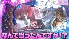 #4 旅×娘。/CR北斗の拳5 百裂/動画