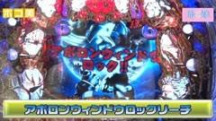#10 旅×娘。/CRぱちんこキン肉マン 夢の超人タッグ編/動画