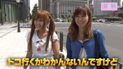 #13 旅×娘。/CRスーパー海物語IN沖縄3 桜バージョン/動画