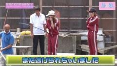 #15 旅×娘。/CRスーパー海物語IN沖縄3 桜バージョン/動画