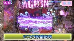 #20 旅×娘。/ブラックラグーン2/CR海物語アクア/動画
