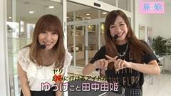 #21 旅×娘。/CRリング運命の日/動画
